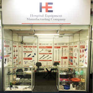 hospitalar 2019 (HEMC Medical)
